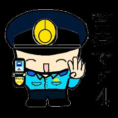 THE 警察官 4