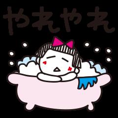 シマ子。《お仕事編》