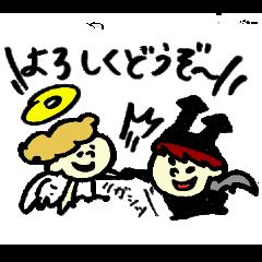 Tamuの天使と悪魔