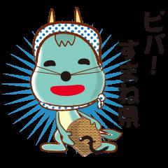松江のオロッチー3