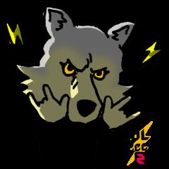 ウルフメ~ン!2