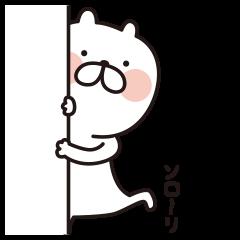 [LINEスタンプ] 動きで伝えるクマ