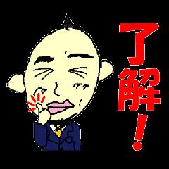 上司の松浦さん