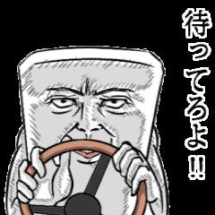 こんにゃく君 4 (濃い顔面)