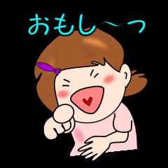 富山弁ながいちゃ 2