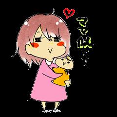 I Love 赤ちゃん!