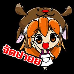 [LINEスタンプ] Market Nung Kwang (1)