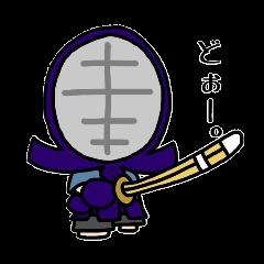 剣道っ子2