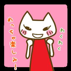 OL猫 やさぐれちゃん