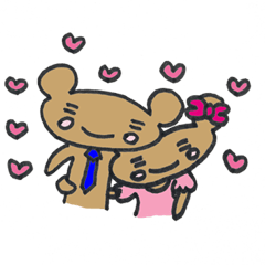 B-Bear Couple