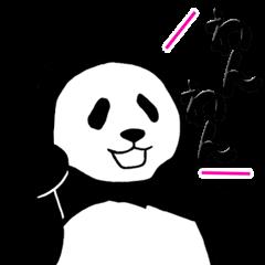 やる気のないパンダ3