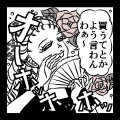 浪花少女漫画