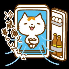 [LINEスタンプ] 夏ねこもっち (1)