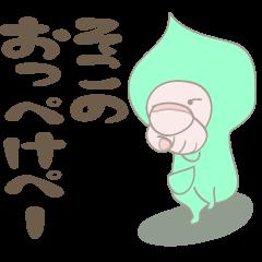 ねくらちゃん