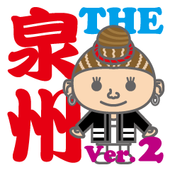 The 泉州弁~女性版 Ver.02~
