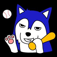 ベースボールハスキー