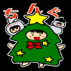 [LINEスタンプ] ハングルクリスマスツリー君 楽しむ準備OK (1)