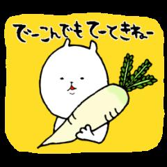 岡山弁ねこ3じゃが(応用編)