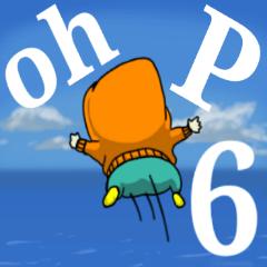 [LINEスタンプ] あ、ぴぃ6