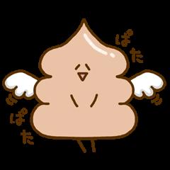 チョコソフトクリームのソフトントン君3