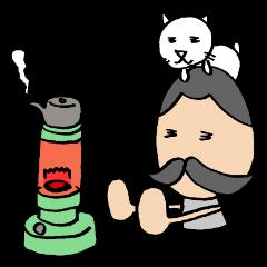 [LINEスタンプ] ヒゲおじさんと猫 その3 (1)