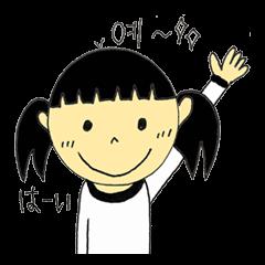ウリ スタンプ(韓国語)