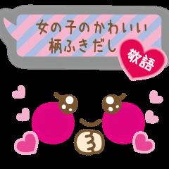 かわいい女の子顔文字♥【敬語/先輩/年上】