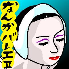 なんかバレエ2