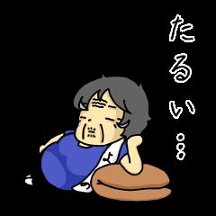 三河弁ばあちゃん よしのさん 2