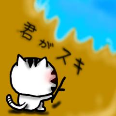 白猫スタンプ2-夏