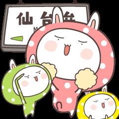 水玉パジャマのうさぎ 仙台弁