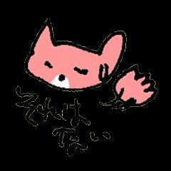 [LINEスタンプ] つっこみ猫の菜々ちゃん