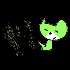 [LINEスタンプ] とりあえず肯定猫の菜々ちゃん