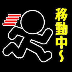 ピクト♪①(修整版)