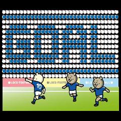 サッカースタンプ くまくまFC 2