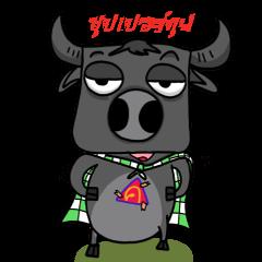 Super buffalo
