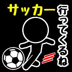 ピクト♪③(修整版)