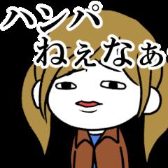 シュールなマイマイ2~毒舌編~