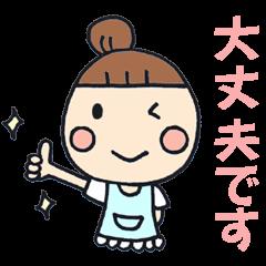 ママの一言スタンプ 第4弾 敬語編