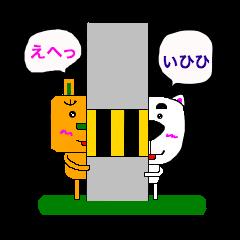 うさニンジン犬&白クマだ犬の助