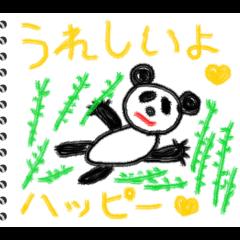幼稚園児の絵日記 3(大人の女子用)