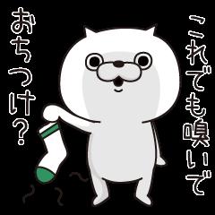 ねこ太郎1