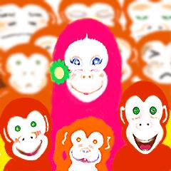 「遊猿地」の住民たち
