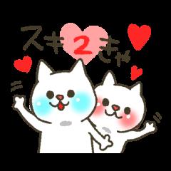 スキスキきゃっと♡2