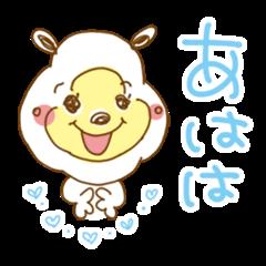 ゆるかわいいくま(お返事編) 熊 クマ