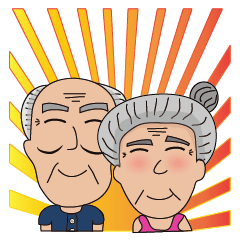[LINEスタンプ] Grandma Grandpa (1)