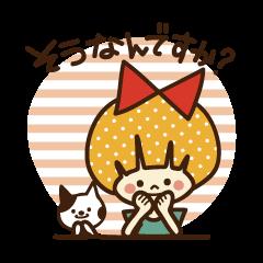 キャラメル party!! (敬語バージョン)
