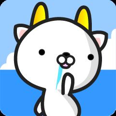 [LINEスタンプ] つのぬこさん (1)