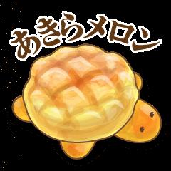 あいさつパン2