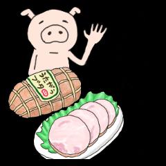 [LINEスタンプ] かまってほしい時のブタぶた豚2